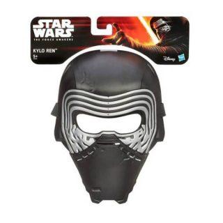 Star Wars - Mascaras Basicas Kylo Ren