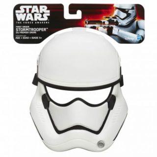 Star Wars - Mascaras Basicas Stormtrooper